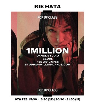 Rie Hata Pop Up Class